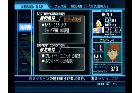 Mobile Suit Gundam: The Ace Pilot : Mission 1 - YouTube