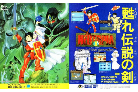 the console games flyers: NEUTOPIA 2 hudson soft pc engine ...