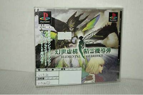 Elemental Gearbolt game Used Excellent Sony PSX PSOne and ...