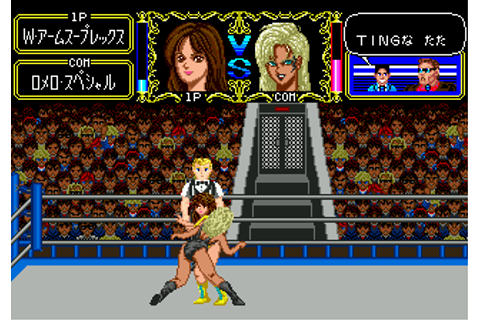Play Cutie Suzuki no Ringside Angel Online - Play Sega ...