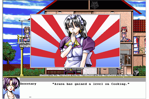 The Maid's Story (1997) by Himeya Soft Windows game