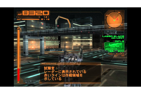 Armored Core 3 Gameplay HD 1080p PS2 - YouTube