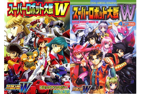 "SRW.D180223 on Twitter: ""Super Robot Wars W is one of the ..."