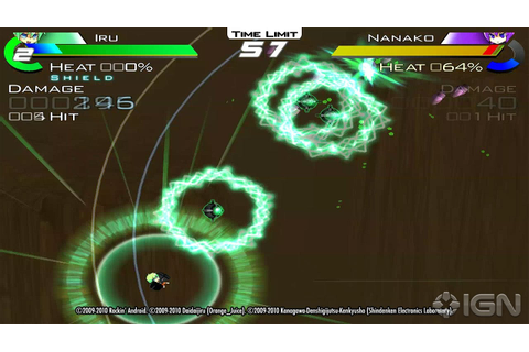 CONTACT :: Acceleration of SUGURI X-Edition full game free ...