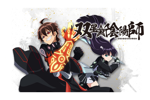 Twin Star Exorcists PS Vita Game New Details and ...