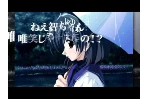 メモリーズオフ After Rain (Memories Off AR) @PSP版 Vol.1 折鶴 OP ...