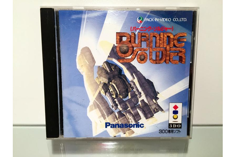 Burning Soldier (3DO OVP NTSC JAP)