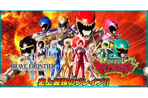 Kyoryuger Cast Returns To Promote Brave Frontier 2 Mobile ...