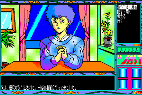 Download Tenshitachi no Gogo II: Bangai-hen (PC-88) - My ...