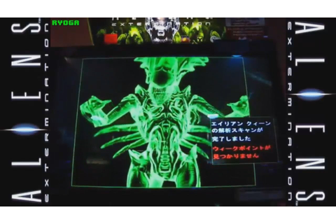 ALIENS EXTERMINATION ARCADE GAME - ALL MISSIONS (REALTIME ...
