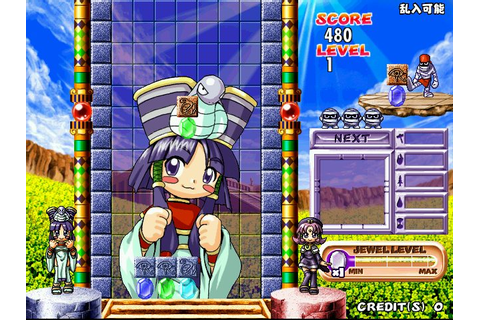 Cleopatra Fortune + (2002) Arcade game
