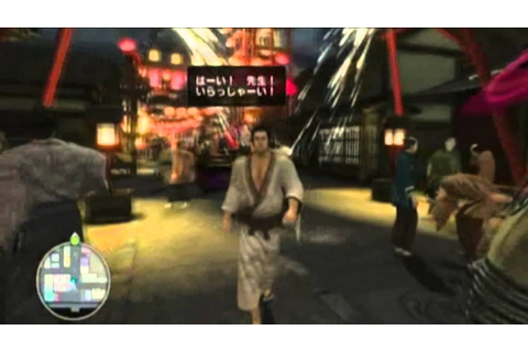 Yakuza Kenzan! / Ryu ga Gotoku Kenzan! Review - YouTube