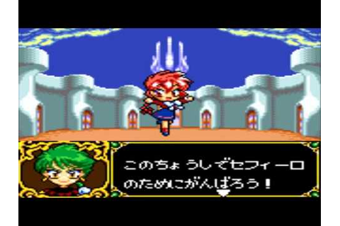 Magic Knight Rayearth 2: Making of Magic Knight - Game ...