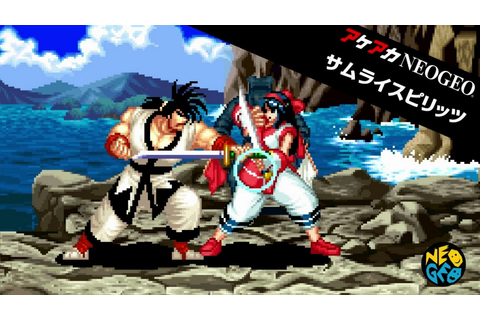 Samurai Shodown Is Next Week's New ACA Neo Geo Title ...