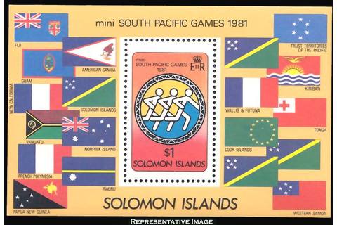 Stamps Plus | Solomon Islands