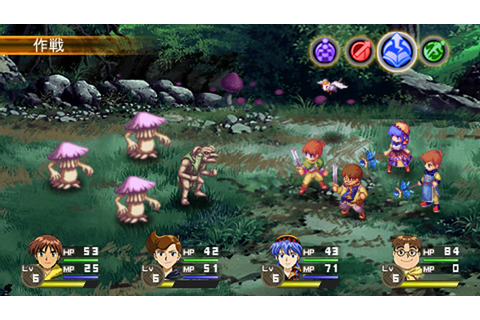 Amazon.com: Lunar: Silver Star Harmony - Sony PSP: Video Games