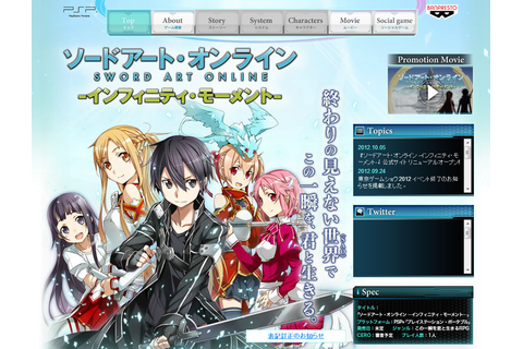 Sword Art Online: Infinity Moment official site relaunched ...