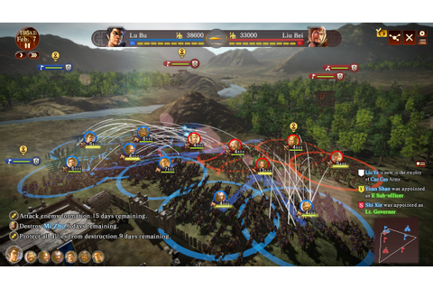 Romance of the Three Kingdoms XIII | RPG Site
