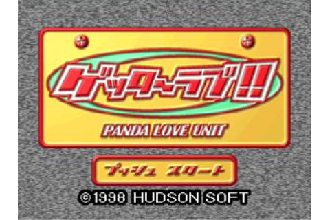 Getter Love!! Cho Renai Party Game (Japan) ROM
