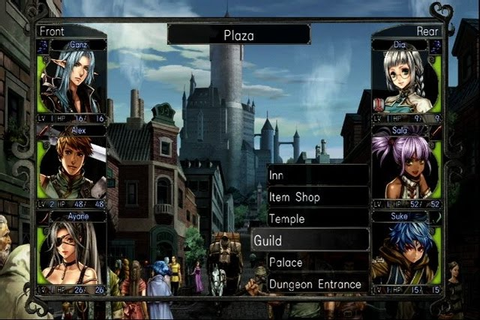 Wizardry: The Labyrinth of Lost Souls Images for PSP