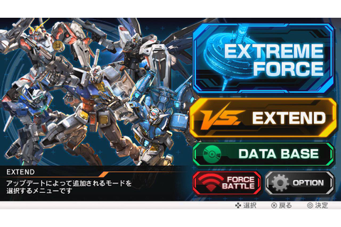 Mobile Suit Gundam Extreme Vs. Force 【More Suits & Free ...