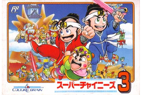 Super Chinese 3 from Culture Brain - Famicom