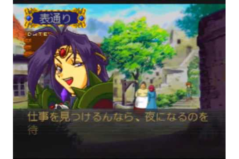 Slayers Royal [スレイヤーズ ろいやる] Game Sample - Sega Saturn ...