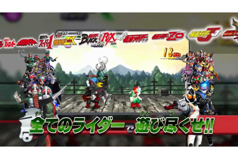 All Kamen Rider Rider Generation 2 - Trailer JP - PSP DS ...