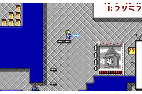 Commander Keen 2: The Earth Explodes (DOS) Game Download