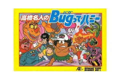 Takahashi Meijin no Bug-tte Honey - Nintendo NES game