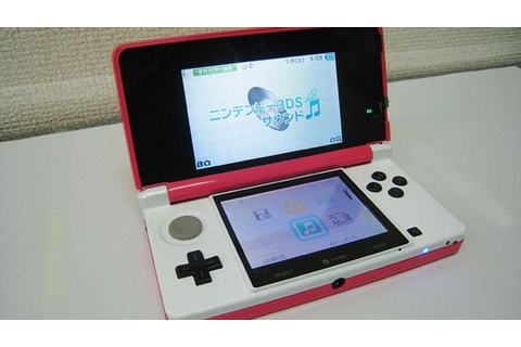 The Coolest Looking Nintendo 3DS Is The Customized One