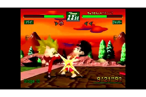 Virtua Fighter Kids (Sega Saturn) Arcade as Pai - YouTube