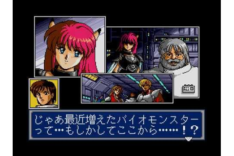 Phantasy Star IV: The End of the Millennium JPver 03 - YouTube