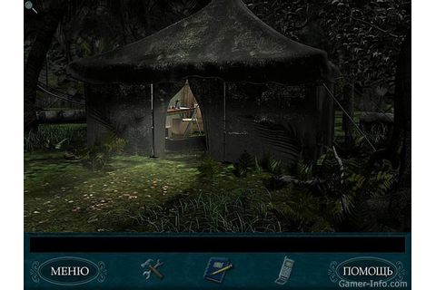 Nancy Drew: The Creature of Kapu Cave (2006 video game)