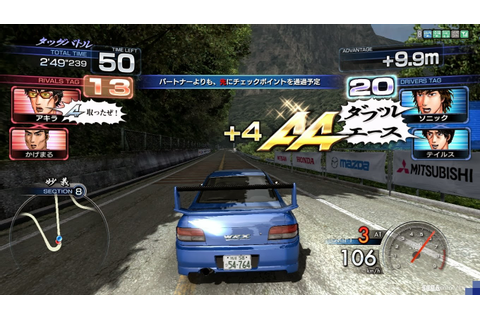 Initial D Gets Free-to-Play 3DS Game - JEFusion