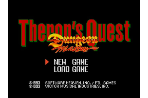 Play Dungeon Master - Theron's Quest NEC TurboGrafx 16 CD ...