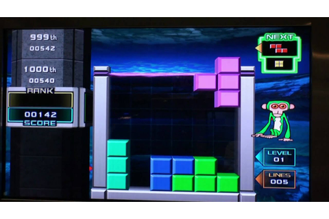 Tetris Giant - 2011 Model - 2 Player Classic Video Arcade ...