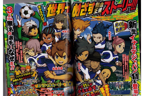 New Inazuma Eleven, Danball Senki games announced for 3DS ...