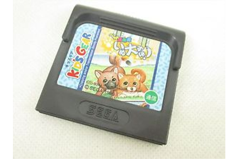Game Gear PET CLUB INU DAISUKI Dog Kid's Gear Cartridge ...
