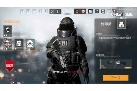 HOT NEWS 😻 : RAINBOW SIX SIEGE : MOBILE - LINK DOWNLOAD ...