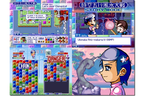 Wind And Water Puzzle Battles adesso è freeware (free ...