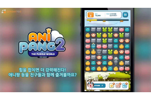 Anipang 2 for Kakao (KR) - Official game trailer - YouTube