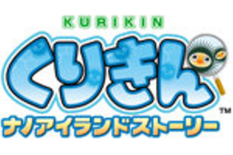 Kurikin: Nano Island Story - DS/DSiartwork images
