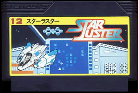 LAURENT KERMEL - Video Game Den : Famicom : STAR LUSTER )