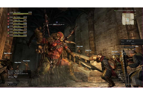 Dragon's Dogma Online Gets New Amazing Screenshots ...