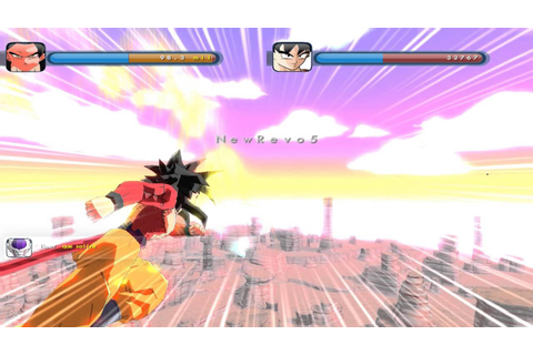 Dragon ball Z Online sandbox game - YouTube