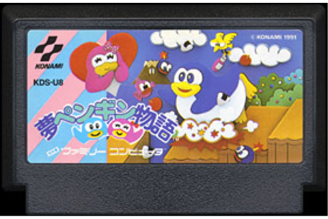 LAURENT KERMEL - Video Game Den : Famicom : YUME PENGUIN ...