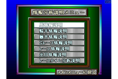 Listing of 3DO games starting with the letter k - Page 1 ...