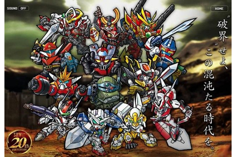 The 2nd Super Robot Wars Z duo of games for the PSP were ...