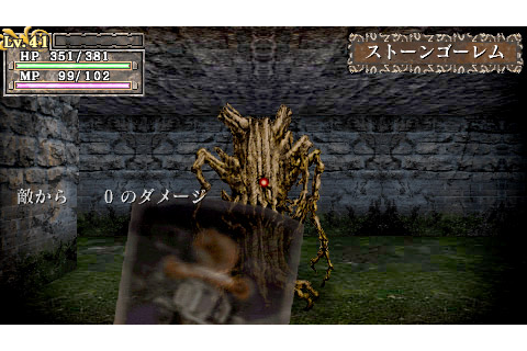 Wolfz Game PSP Download: [PSP] Kings Field Additional I [JPN]